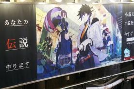 Werbung in der U-Bahn. Das Viertel (Akihabara) ist wohl bekannt für seine Anime-Kultur, entsprechend auch überall Werbung dafür.